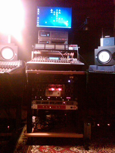 Atom Heart Studio Control Room With Dayner And Tascam